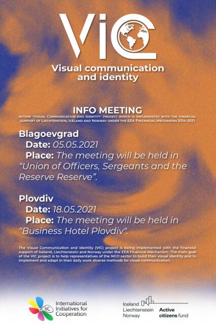 PosterPlvdv-Blgvg_EN